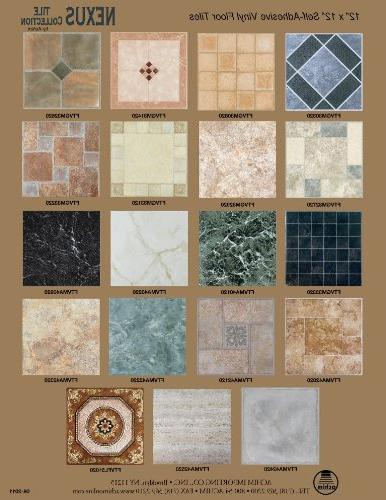 Achim Furnishings FTVGM32920 Nexus Geo Beige Mosaic, 20-Pack