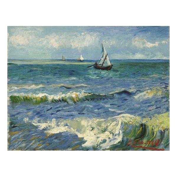 van gogh painting repro canvas print picture