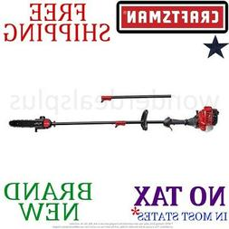 New CRAFTSMAN 25-cc 2-cycle 10in Inch GAS POLE SAW 7ft Feet