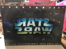 star wars 12 inch 1997 hong kong